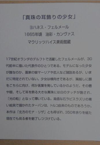 takara2017-10-31kannsya2-1