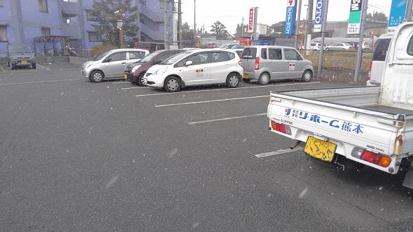 2018-01yuki-1