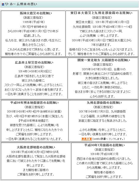 2018-7blog-3
