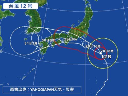 taifuu-2