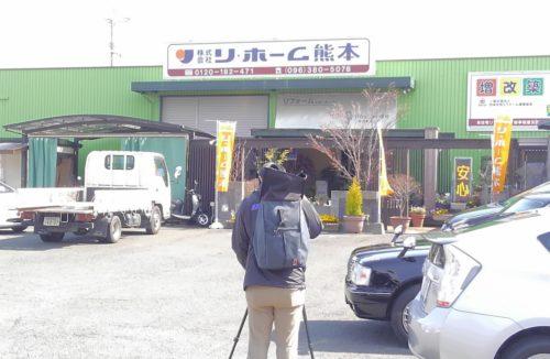 hp-2yoisyokun-3