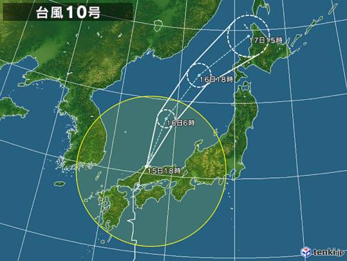 4-taifuu10