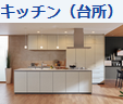 1kitchen