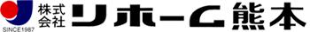 株式会社 リホーム熊本