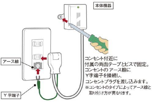 hp-2daiken-5