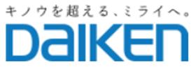 daikenlogo1
