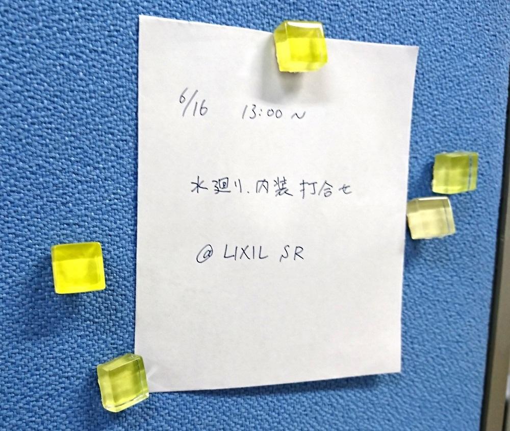 hp-2-lixiltile-4