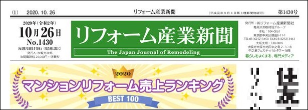 hp-2-ranking